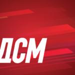 ОО на СДСМ Кочани одговори на реакцијата на пратеникот Лефков